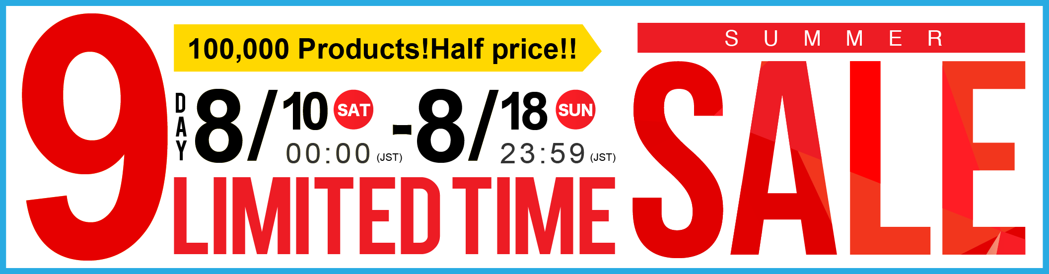 Limited Time Big Sale!
