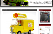 4-Wide Lego Cars Blog - レゴ4幅車ブ...