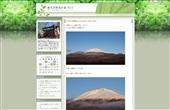 軽井沢野鳥の森ブログ