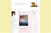 三好りえのブログ Smile☆Bear