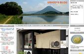 イケ麺 USHIO'S BLOG