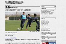 football fukuoka