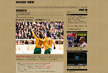 INSIDE WEB