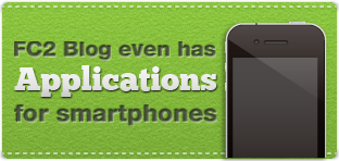 FC2 Blog even has Applications
