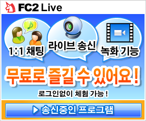 FC2 Live     