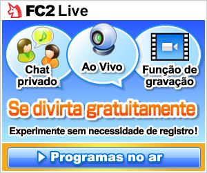 O FC2Live lhe permite transmitir e assistir sues programas preferidos !