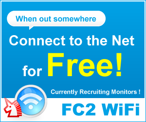 FC2 WiFi