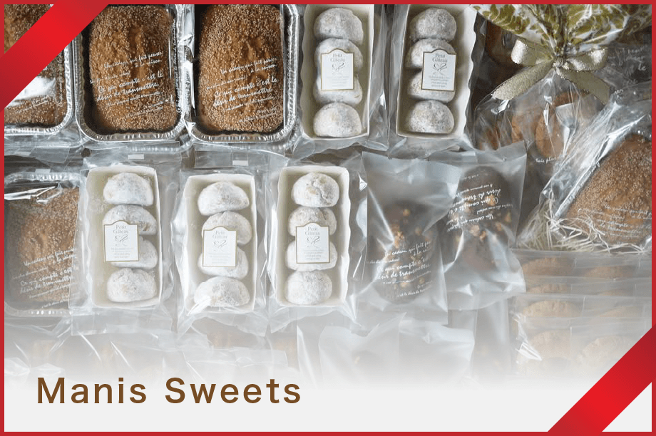 Manis Sweets